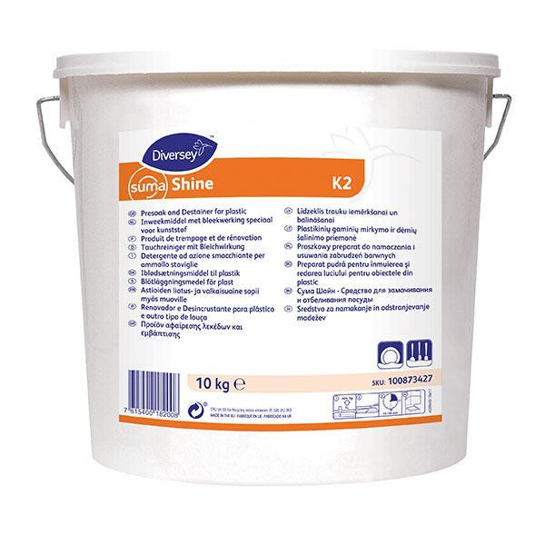 Suma-Shine-K2-Conc-Dishwash-Destainer-Powder