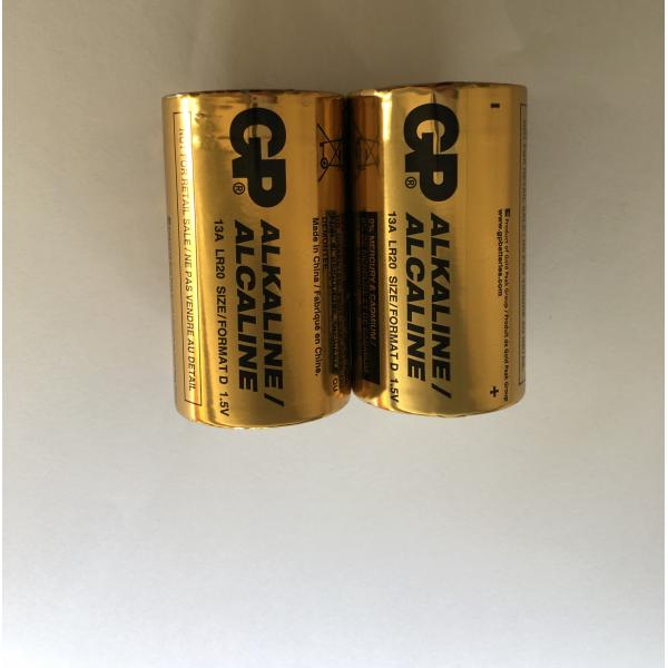 Free of Charge Gojo D Batteries