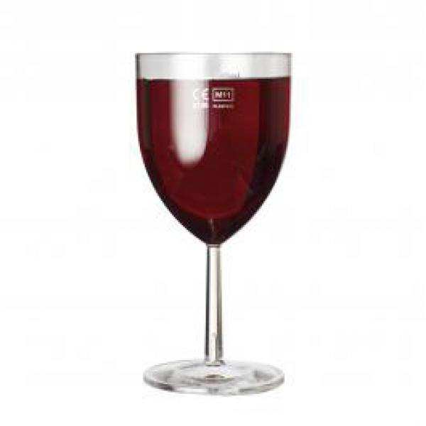Reusable-250ml-Wine-Glass-CE